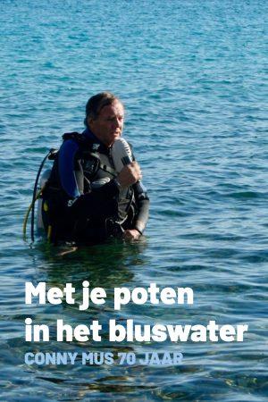 Met je poten in het bluswater